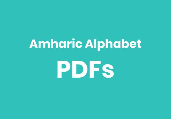 Amharic Alphabet PDF